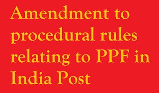 Amendment to procedural rules relating to Public Provident Fund