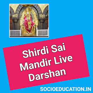 Live Darshan Shirdi Sai Mandir