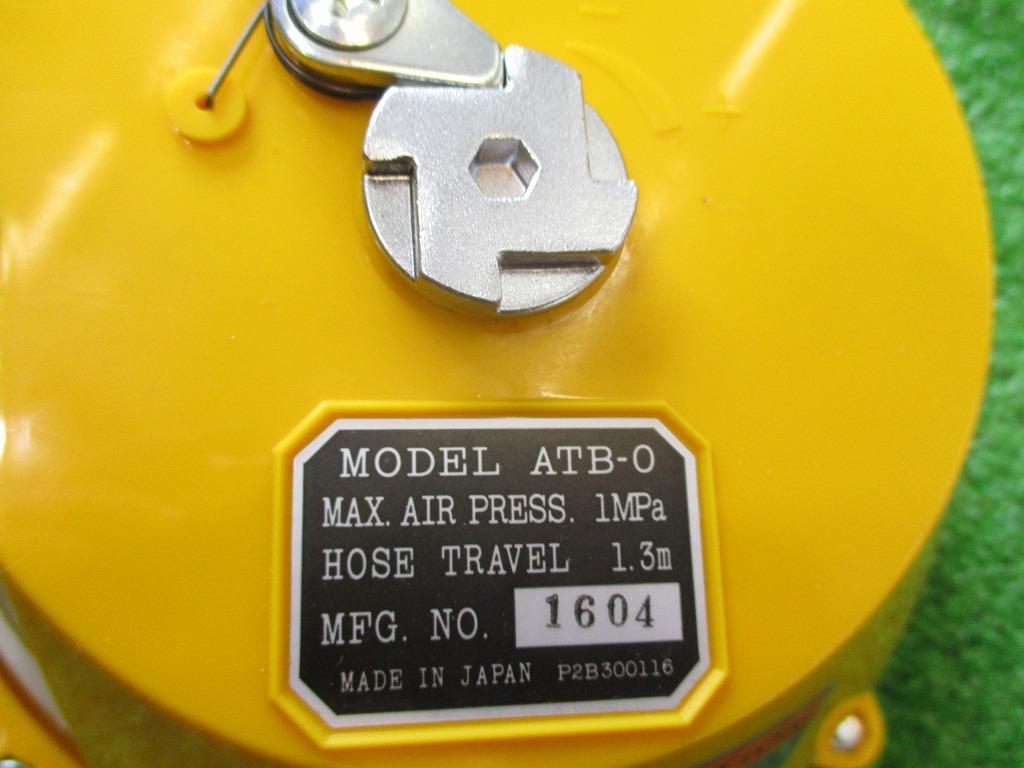 Pa lăng cân bằng Endo ATB-0
