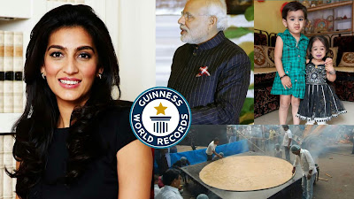 World's Richest Wedding | and Various Guinness World Records Of India in Hindi