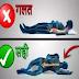 सोते समय भूलकर भी ना करें ये 3 गलतियां, वरना हो सकती है गंभीर समस्याएं