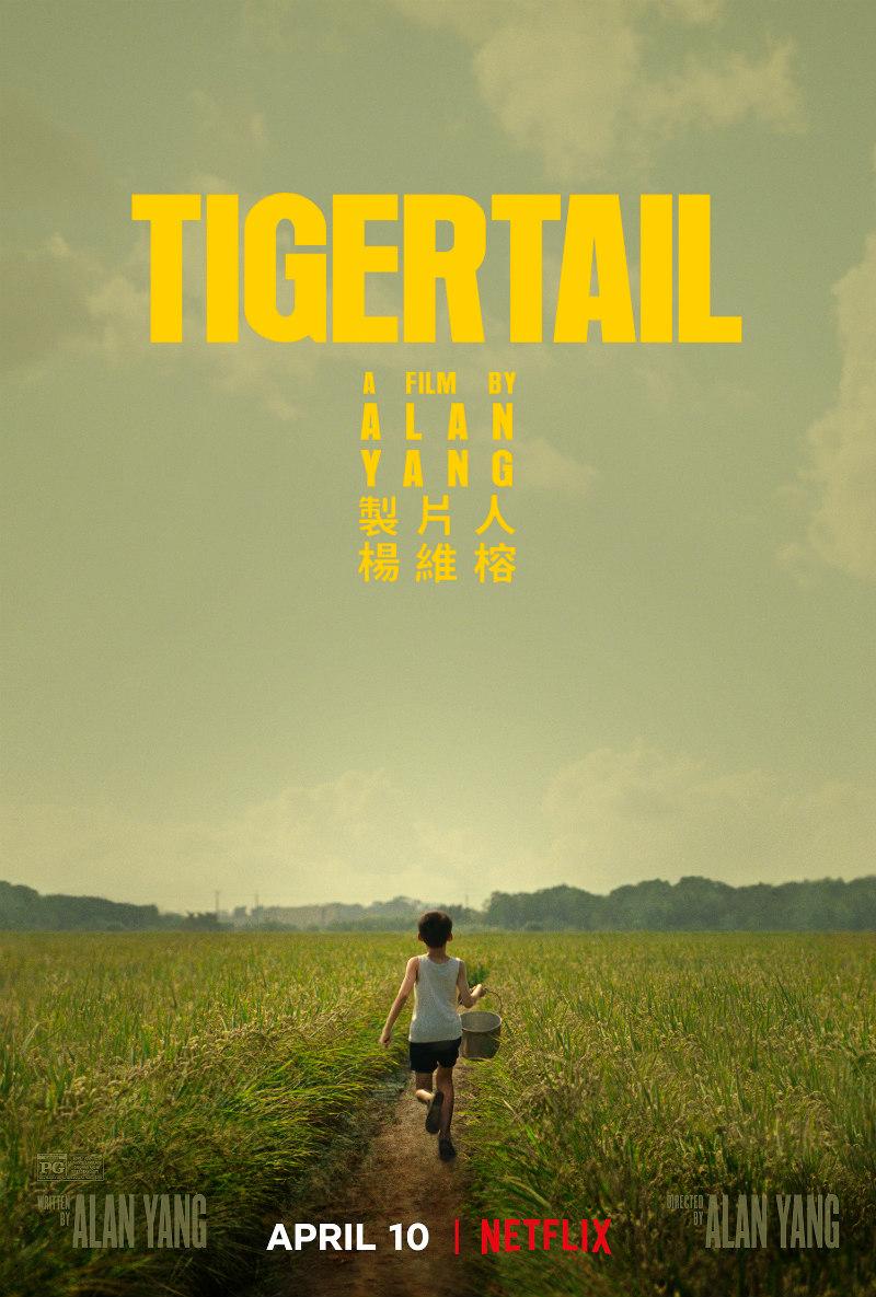 tigertail poster