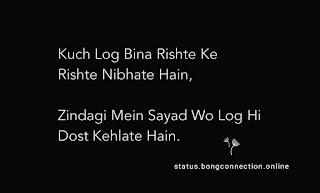 50+ Best Hindi Status For Whatsapp & Facebook | Hindi Whatsapp Status