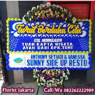 Papan Duka Cita Jakarta | Hub Call/Wa 082262222989