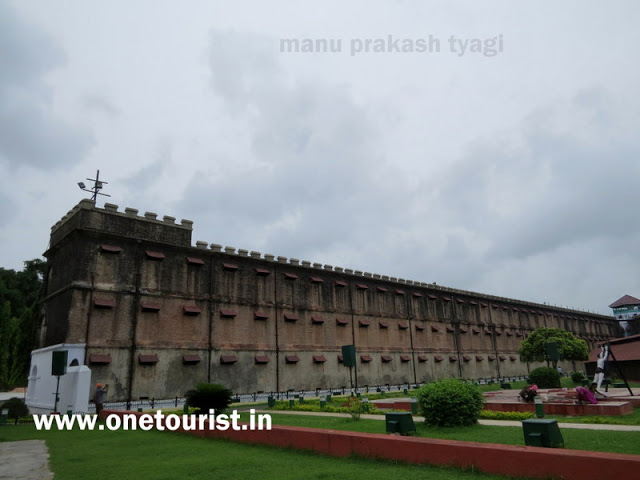 cellular jail , port blair , andaman