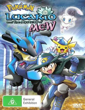 Poster Of Pokémon Lucario and the Mystery of Mew 2005 Dual Audio 140MB BRRip HEVC Mobile ESubs Free Download Watch Online downloadhub.net