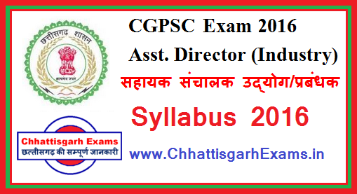 Asst. Director Industry Exam CGPSC Syllabus
