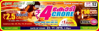 Kerala Lottery Result : 23-11-2016 Wednesday POOJA-BUMPER Lottery BR-52 Results