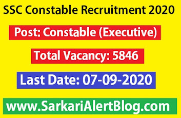 https://www.sarkarialertblog.com/2020/08/ssc-constable-recruitment-2020-apply-online-for-5846-vacancies.html