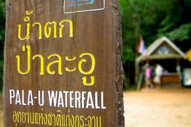 Eingangsschild beim Pala-U-Wasserfall Hua Hin