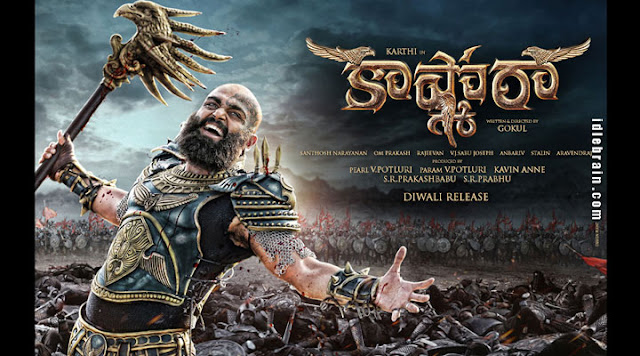 Kashmora Movie 1st Day Collection, Day 1 Box Office Collections