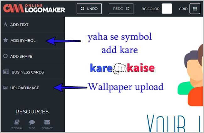 logo-ke-liye-symbol-add-kare