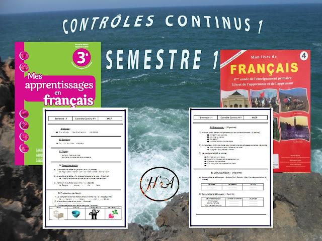 الفرض الأول اللغة الفرنسية للمرحلة الأولى المستويين الثالث والرابع ابتدائي طبعة 2019 Contrôles continus1 Semestre1