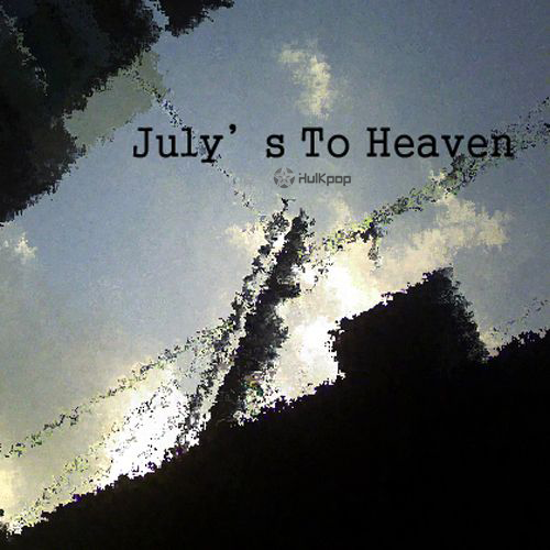 July – Vol.2 To Heaven