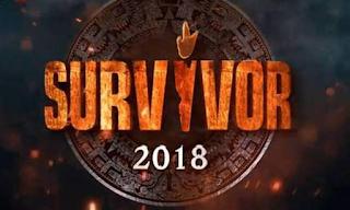Survivor spoiler: «Έσκασε» η διαρροή! Αυτή η ομάδα κερδίζει σήμερα την ασυλία!