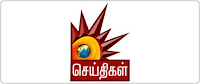 Watch Kalaignar Seithigal News Channel Live TV Online | ENewspaperForU.Com