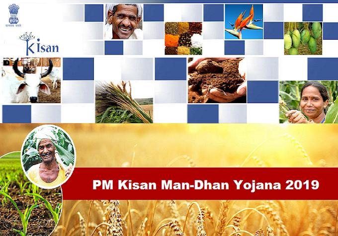 PM Kisan Maan-Dhan Plan Zero Premium 2019