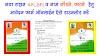 New Rationcard Application Download || नया राशनकार्ड हेतु आवेदन फार्म डाउनलोड करें || Cg Khadya || छत्तीसगढ नया राशनकार्ड