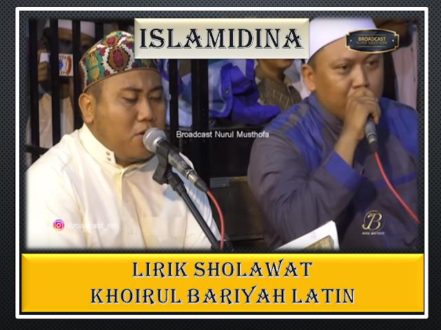 lirik sholawat khoirul bariyah latin
