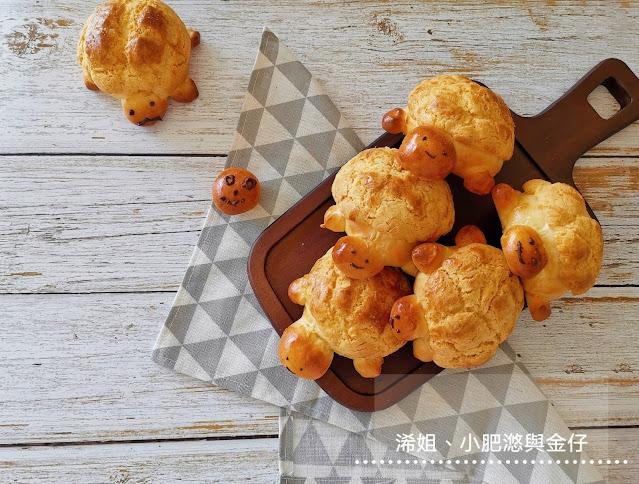 外脆內軟港式菠蘿包 (龜仔造型/水合法)