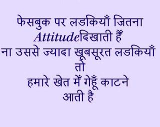 Attitude Profile Pictures in Hindi for Boys
