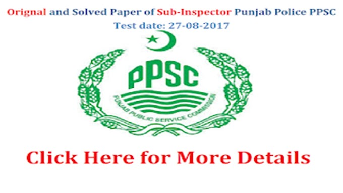 Solved Past Papers of  Sub-Inspector Punjab Police