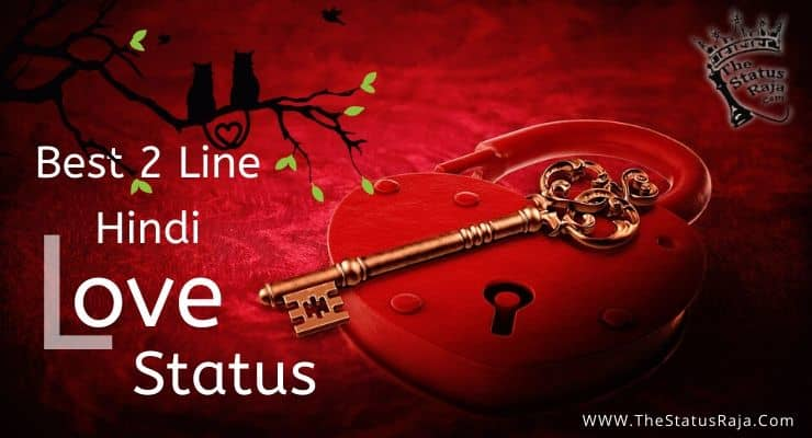 [Best] 2 Line Love Status in Hindi - Two Line Love Shayari  2020