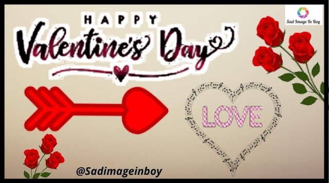 Valentines Day Images | happy valentine day 2018, valentine day sms for husband, time table song mp3 download, valentine day quote