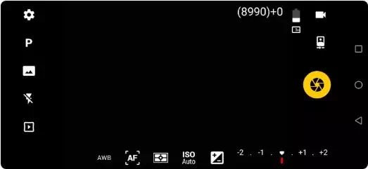 Mengubah Kecepatan Rana Kamera Ponsel Android-2