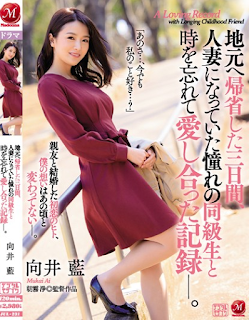 JUL-231 A Record Of Love And Forgetting The Time With A Long-awaited Classmate Who Had Been A Married Woman For Three Days After Returning Home. Ai Mukai