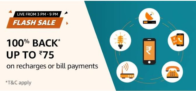 Amazon mobile recharge offers -Get 100% cashback up to Rs 70 on mobile recharge.