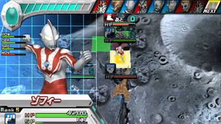 Download Ultraman All-Star Chronicle Japan  Game PSP for Android - www.pollogames.com