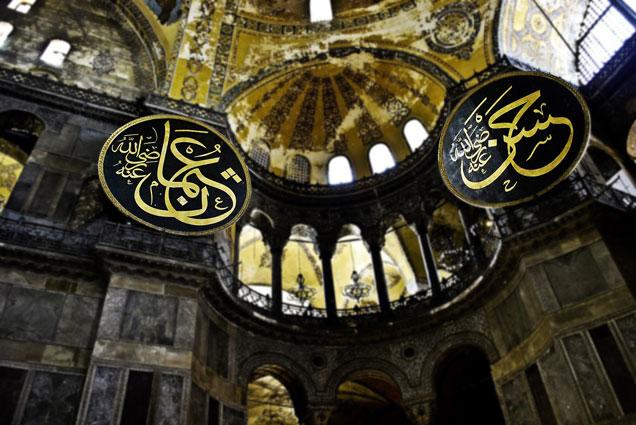 Hubungan Indonesia dengan pusat perkembangan Islam