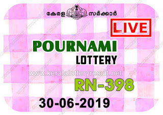 KeralaLotteryResult.net, kerala lottery kl result, yesterday lottery results, lotteries results, keralalotteries, kerala lottery, keralalotteryresult, kerala lottery result, kerala lottery result live, kerala lottery today, kerala lottery result today, kerala lottery results today, today kerala lottery result, Pournami lottery results, kerala lottery result today Pournami, Pournami lottery result, kerala lottery result Pournami today, kerala lottery Pournami today result, Pournami kerala lottery result, live Pournami lottery RN-398, kerala lottery result 30.06.2019 Pournami RN 398 30 June 2019 result, 30 06 2019, kerala lottery result 30-06-2019, Pournami lottery RN 398 results 30-06-2019, 30/06/2019 kerala lottery today result Pournami, 30/6/2019 Pournami lottery RN-398, Pournami 30.06.2019, 30.06.2019 lottery results, kerala lottery result June 30 2019, kerala lottery results 30th June 2019, 30.06.2019 week RN-398 lottery result, 30.6.2019 Pournami RN-398 Lottery Result, 30-06-2019 kerala lottery results, 30-06-2019 kerala state lottery result, 30-06-2019 RN-398, Kerala Pournami Lottery Result 30/6/2019