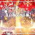 Chia Sẽ PSD Ảnh Bìa Lễ Giáng Sinh