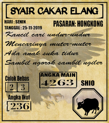 SYAIR HONGKONG 25-11-2019