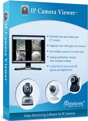 برنامج تشغيل كاميرات المراقبة علي الكمبيوتر IP Camera Viewer