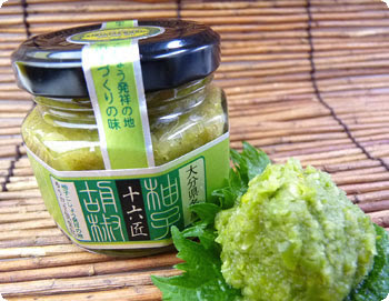 buy green yuzu citrus kosho hot chili pepper paste