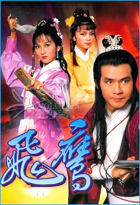 Poster phim: Phi Ưng Đại Hiệp (LT) 1981