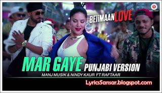 Mar Gaye (Punjabi Version) Lyrics : Beiimaan Love