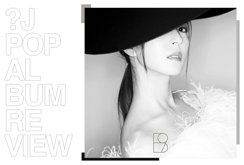 Album review: BoA - Woman | Random J Pop