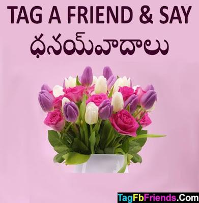 Thank you in Telugu language