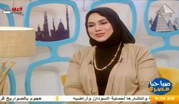 """"""" ناهد عبد الحميد """" تكشف محاور بناء الشخصية المصرية"""