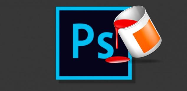 كتاب Photoshop خطوة بخطوة حتى الاحتراف خطوات برمجية