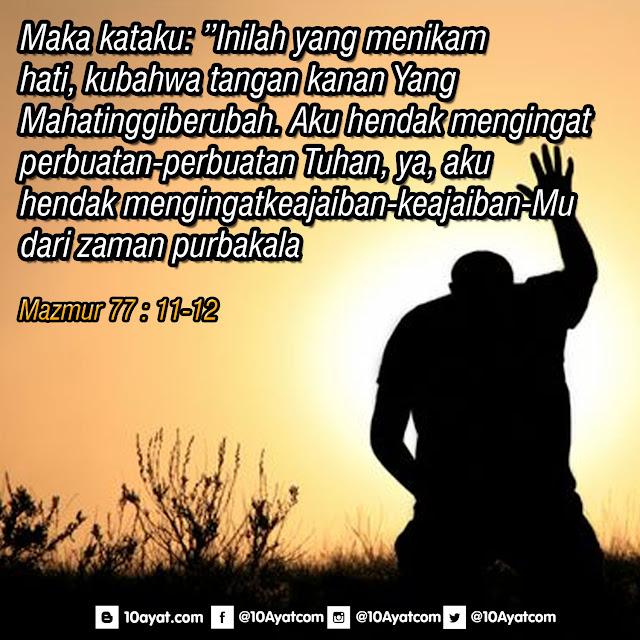 Mazmur 77 : 11-12