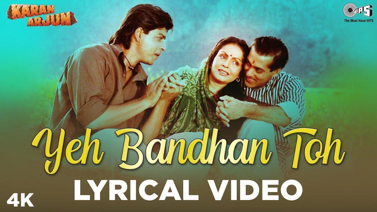 Ye Bandhan To Lyrics Hindi