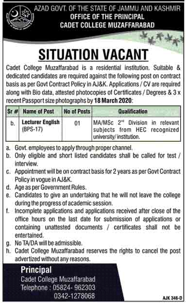 Cadet College Muzafarabad Jobs 2020