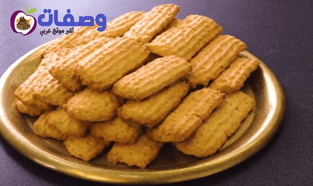 طريقة عمل بسكويت العيد مروة الشافعى