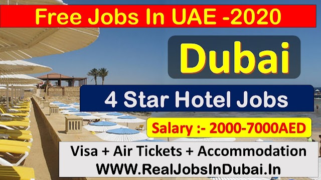 Hotel Jobs In Ras Al Khaimah - UAE 2020