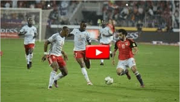 مباشر مبارة مصر والكونغو كأس الامم الافريقية بث مباشر يلا شوت